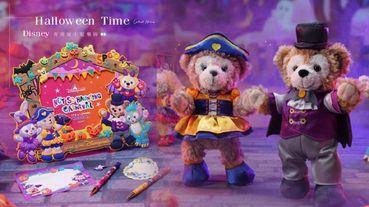 香港迪士尼樂園「Disney Halloween Time」!音樂劇&迪士尼萬聖派對,還有超萌萬聖節限定達菲都在香港迪士尼~