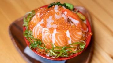新竹美食 清大附近美食 山口刺身丼飯專賣店 新鮮平價的饗宴