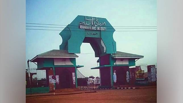 Omdurman Islamic University