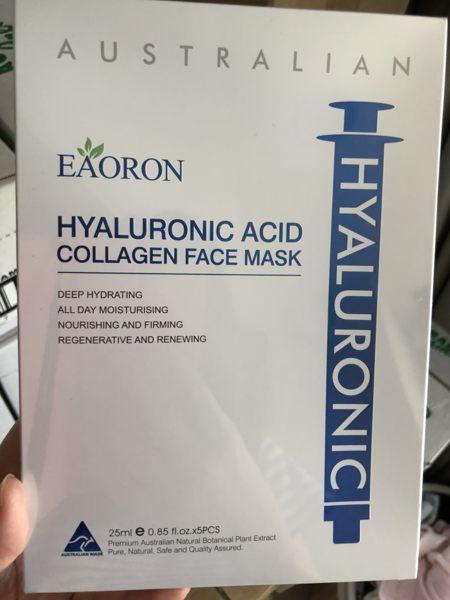 澳洲 Eaoron 美白面膜 5片裝黑面膜補水程度高達 99.9%,全球唯一專利
