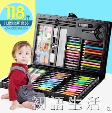 瑞萊茵水彩筆套裝彩色筆幼兒園畫畫筆小學生72色顏色筆可 初語生活