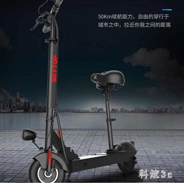 迷你電動滑板車成年電動車女成人代步車折疊小型電瓶車