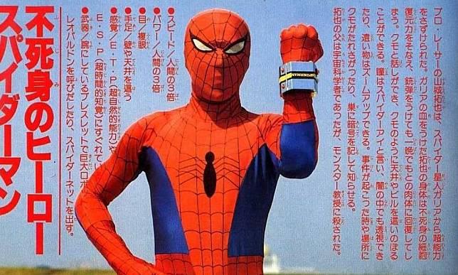 5 Fakta Menarik Supaidaman, Spider-Man ala Jepang yang Bakal Muncul di Spider-Verse