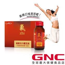 【限時下殺】GNC健安喜 LAC(氣)健康活力靈芝飲 8瓶