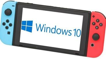 更厲害的來了,透過Windows 10 on Arm在Switch上執行真正的Windows作業系統