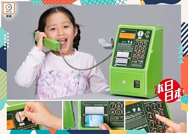 雜誌《幼稚園》5月號會隨書附送NTT東日本公眾電話嘅紙製模型,超高像真度成功喺網上掀起話題!(互聯網)