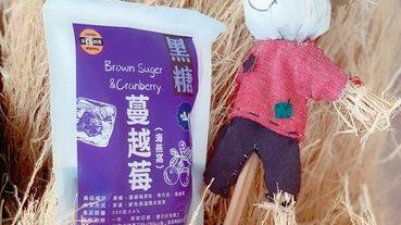 【太禓食品】純正台灣頂級茶磚,夏季黑糖首選聖品。