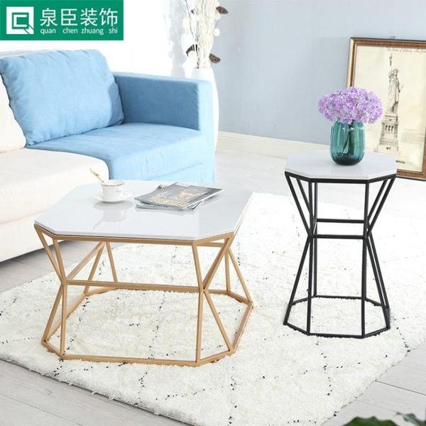 泉臣裝飾北歐鐵藝簡約組合茶幾邊幾沙發迷你桌子角幾大理石玻璃桌 城市科技DF