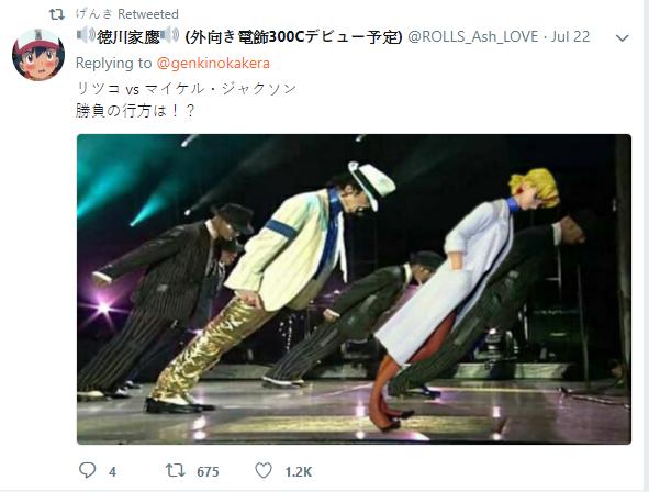 東京好熱!日本網友曬出扭蛋公仔熱到變形站不住、歪腰互靠
