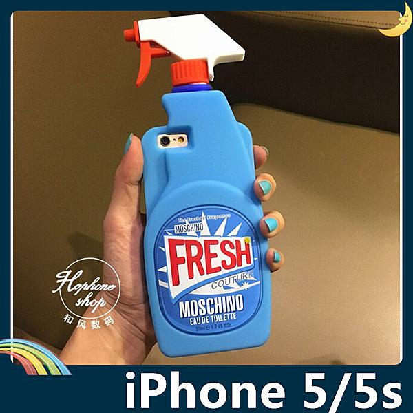 iPhone 5/5s/SE 萬用清潔劑保護套nn大掃除必備聖品、搞怪經典款