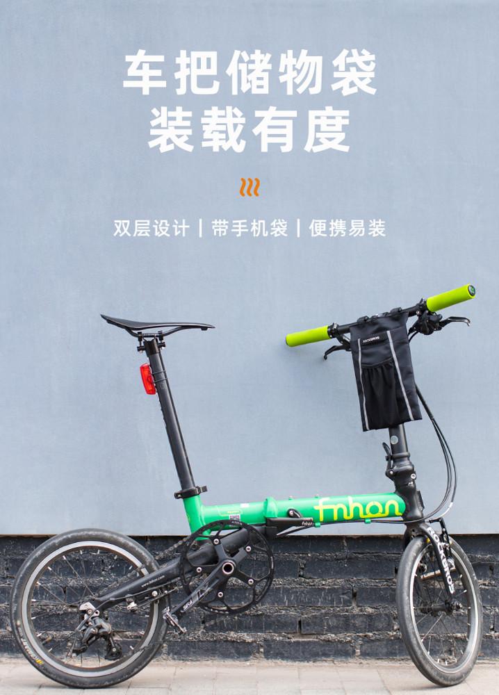 車頭包洛克兄弟掛物包儲物袋自行車電動車收納手機袋子電瓶車前置車把兜 快速出貨