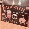 新宿カフェのお店スターバックスコーヒー 新宿新南口店,スターバックスコーヒー シンジュクシンミナミグチテンの写真