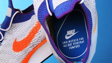 Nike Mariah Racer 全新配色「Knicks」夏日感爆燈
