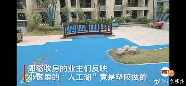 Homebuyers in China were promised 'park views' ... the property company built a plastic lake