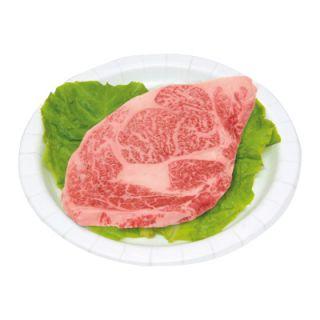 牛ロースステーキ用(解凍含)