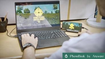 手機1秒變筆電,PhoneBook筆電型擴充底作相容各種智慧型手機