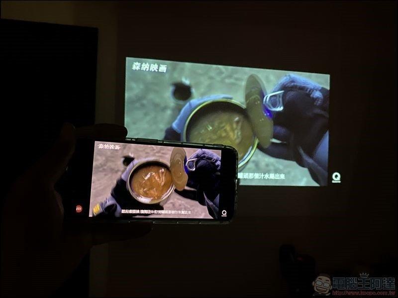 ViewSonic M1 mini Plus 口袋投影機 開箱 - 41
