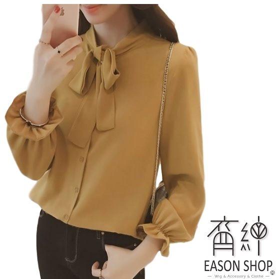 EASON SHOP(GU5292)蝴蝶結綁帶領帶子長袖白襯衫韓版寬鬆女上衣繫帶雪紡襯衫袖子縮口春夏裝