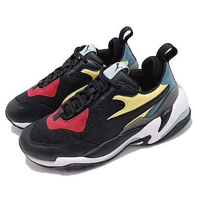 品牌: PUMA型號: 36751601品名: Thunder Spectra配色: 黑色 彩色特點: 經典 老爹鞋 穿搭 舒適 球鞋 黑 彩