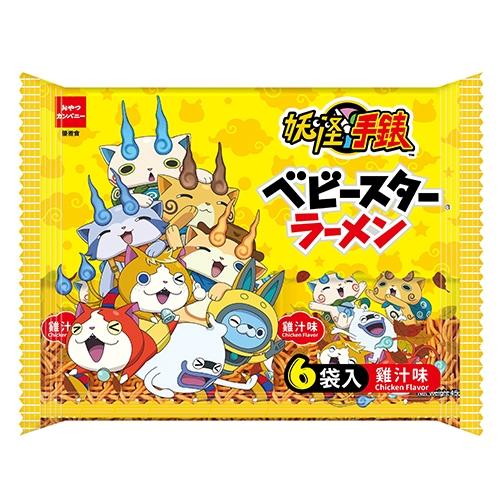 優雅食中雞汁分享包-妖怪手錶45Gx6【愛買】