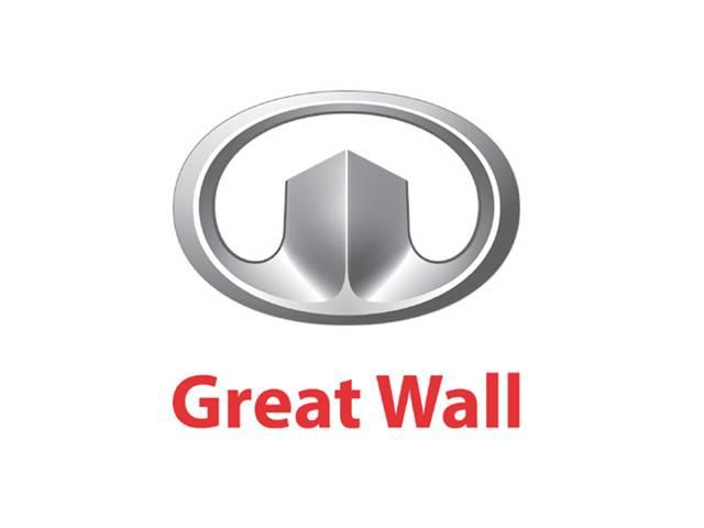ทำความรู้จัก Great Wall Motors ผู้รับช่วง เชฟโรเลต ไทย