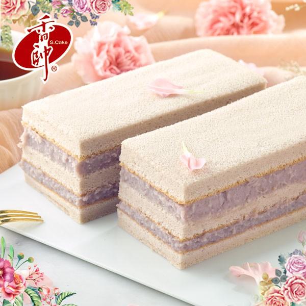 商品規格口 味:純天然芋泥特 色:鬆軟蛋糕體,搭配濃郁芋泥餡,外型輕巧適合1-3人分食,紅遍全台灣的芋頭口味商品規格:長 16cm / 寬 7cm / 高 5cm / 重量 400g。商品成份:芋頭、