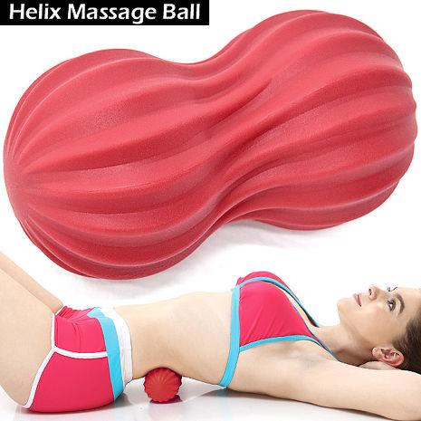 台灣製造按摩硬式花生筋膜球