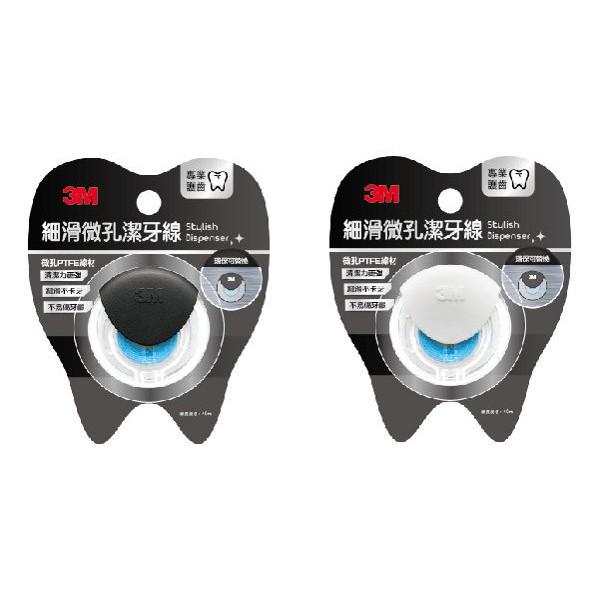 3M 細滑微孔潔牙線-簡約造型單包裝 1入/40m (不挑色) 維康 (口腔保健 牙膏 牙線 牙刷 齒間刷 牙間刷)