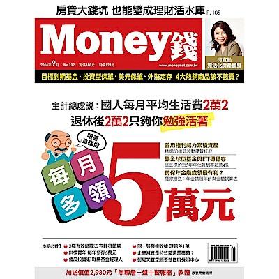 刊別:月刊出刊日:每月1-5號出刊
