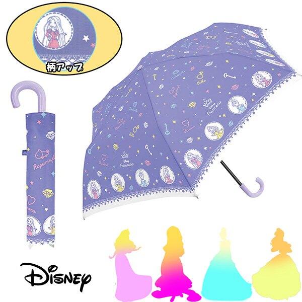 【迪士尼 公主折傘】迪士尼 公主 折傘 雨傘 日本正版 該該貝比日本精品 ☆