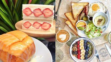 坐穩早餐店龍頭地位就是它!「全台最夯早餐TOP10」大公開~網美早餐、海鮮粥、鍋燒麵全上榜!
