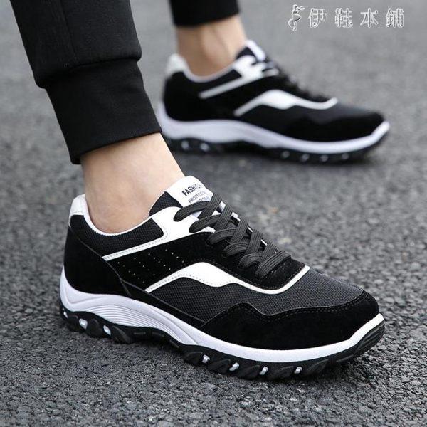 透氣男運動鞋 韓版潮鞋男戶外登山鞋增高男士休閒鞋