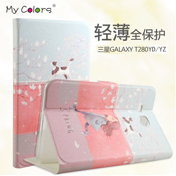 彩繪皮套 三星 Tab J 7.0吋 平板皮套 卡通 彩繪 保護套 平板皮套 支架 全包邊