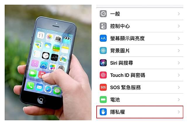 ▲日本富士電視台《 レディース 有吉》則發現了一個 iPhone 的神秘功能,竟然利用「定位功能」,完全不用加裝任何的 APP,就可以知道這支手機的主人近幾個月的所有行蹤。(圖/翻攝自 pixabay 和記者王柏文)
