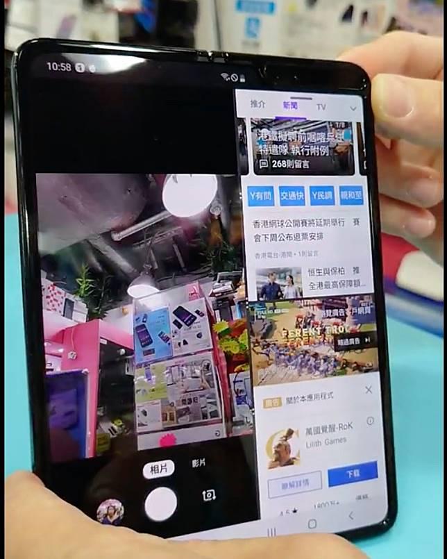 用家可同時打開3個應用程式,現今手機得佢做到。(互聯網)