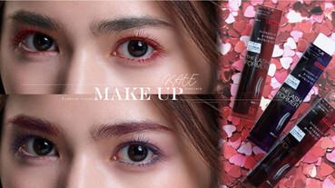 KATE春季限定新品「彩色睫毛膏」、「彩色染眉膏」!多色混搭髮色、眼妝!