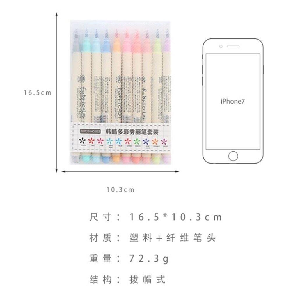 秀麗筆彩色軟頭毛筆水彩絢麗書法漫畫軟筆 秀麗筆彩筆套裝繪畫練字