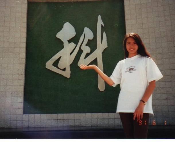 呢張同樣攝於1991年。