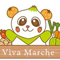 ビバ マルシェ(Viva Marche)
