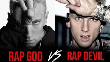 Eminem vs MGK 誰輸誰贏?阿姆友人:「你覺得鋼鐵人有可能單挑打贏薩諾斯嗎?」