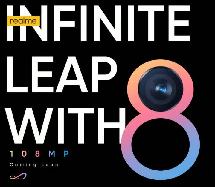 realme-8-series-teaser.jpg