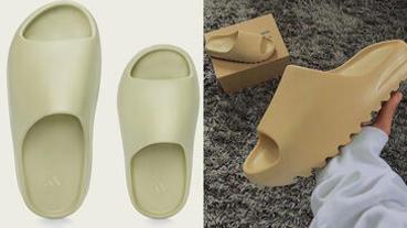 肯爺是認真的!Yeezy Slide首款「居家拖鞋」問世,佛心價格讓網友大喊:買到賺到!