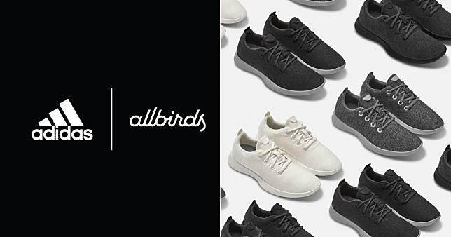 # adidas 與矽谷新貴 Allbirds 聯手:有史以來最環保的性能鞋款即將誕生?