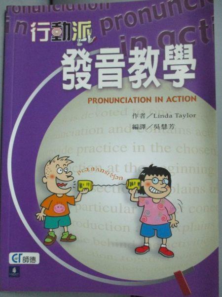 [ISBN-13碼] 9789573019701 [ISBN] 9573019701