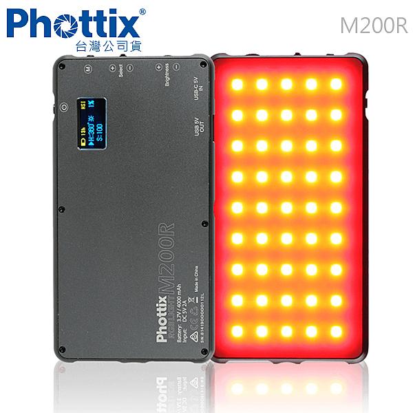 M200R RGB燈是用於手機的新一代RGB燈,可使用手機或相機拍攝婚禮,訪談,肖像,視頻,微‧‧‧