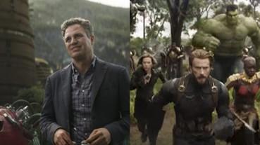 〔復仇者聯盟〕發現了嗎?《復仇者聯盟 3 》預告片中的浩克與實際電影中狀況不同!導演解釋了
