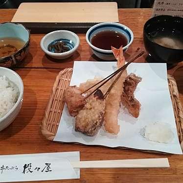 実際訪問したユーザーが直接撮影して投稿した西新宿天ぷら串天ぷら 段々屋の写真