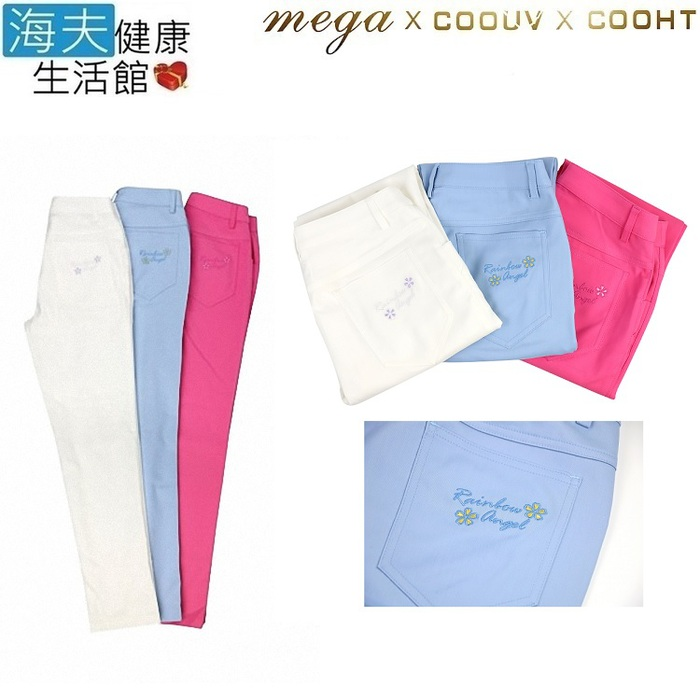【海夫健康生活館】MEGA COOHT Slim Fit 女生 運動 高彈性 長褲(F-508)天空藍 S-腰