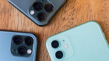 雙11選購iPhone 11,中華電信/台哥大/遠傳/LINE購物/STUDIO A 、優惠總整理