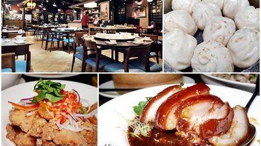 【松山文創園區】高記 小團圓 #上海料理 #上海點心 #東坡肉 #傳承七十年的老味道 #誠品松菸 #松菸美食